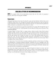 College Letter Of Recommendation From Sle College Letters Of Recommendation Image Collections
