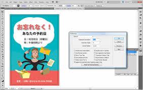 creative suite 6 design web premium adobe creative suite 6 design web premium ダウンロード