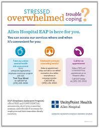 employee assistance programs eap at allen hospital in waterloo iowa