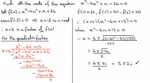 complex numbers roots of a cubic equation studynotes ie