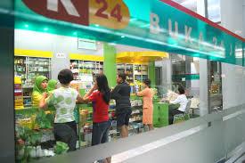obat perangsang pria alami di apotik umum terdekat harga murah