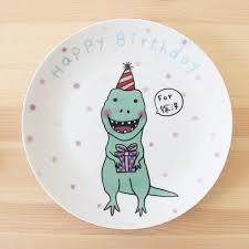 celebration plate 8 skull porcelain plates playful dinosaur celebration plates
