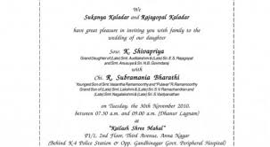 Wedding Invitation Card Quotes In Marriage Invitation Card Quotes In Muslim Muslim Wedding
