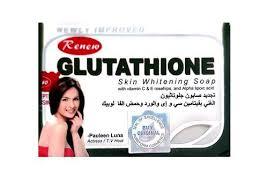 Gluta Skin glutathione skin whitening soap 135g at rs 399 skin