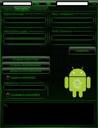 decompile apk diy cybercrime friendly legitimate apk injecting decompiling app