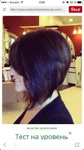90 best for my stylist images on pinterest hairstyle hair and