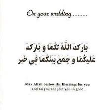 wedding quotes islamic islamic marriage quotes for wedding cards quotes