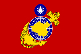 Flag Taiwan Flag Of The Republic Of China Taiwan Marine Corps Vexillology