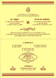 wedding quotes marathi wedding invitation quotes in marathi cogimbo us