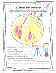 printable elementary writing paper space themed writing ideas for kindergarten primary theme park space themed writing ideas for kindergarten