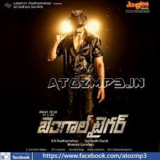 songs free download 2015 alltelugu hindisongs bengal tiger 2015 free download mp songs