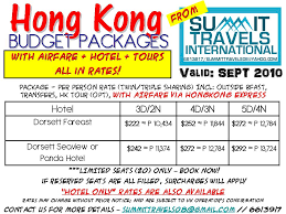 best travel deals images Cheap travel package hong kong budget packages for sept 2010 jpg