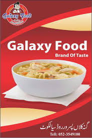 cuisine galaxy galaxy food home
