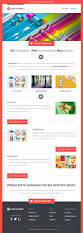 Template Business Email by Email Newsletter Examples Business Email Templates Sample