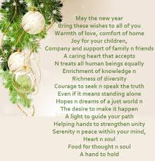 free happy new year wallpapers new year greetings quotes