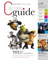 si鑒e relax edf si鑒e social 100 images the pacific journal focus cguide