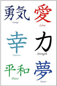 36 premium kanji tattoos japanese chinese asian characters
