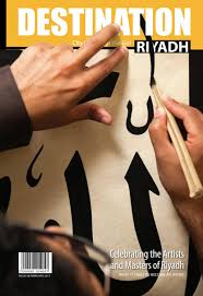 lexus maintenance riyadh saudi arabia by destination magazine ksa issuu