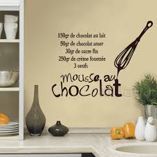 vinyl mural cuisine stickers cuisine vinyl wall sticker decal mousse au