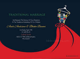 wedding invitations south africa busisiwe ndebele traditional wedding invitation