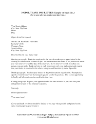 Thank You Letter After Job Interview Executive Assistant sample cover letter for recruiter position