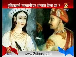 bajirao biography in hindi love story of peshwa bajirao and mastani special report youtube
