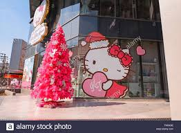 Hello Kitty Christmas Lights by Bangkok Siam Square Thailand January 4 2016 Center Point Of