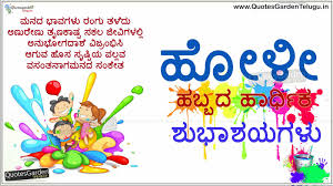 quotes for friends in kannada kannada quotes quotesgram