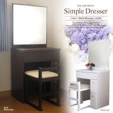 Desk Ls Modern Ls Zero Rakuten Global Market Simple Modern Dresser Width 60 Cm