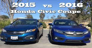 honda civic coupe lx vs ex 2016 honda civic coupe vs 2015 civic coupe comparison