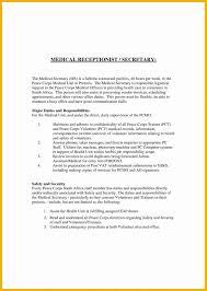 Resume Expected Graduation Veterinary Receptionist Cover Letter Cv Resume Ideas