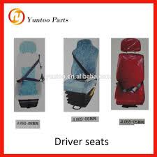 siege isri isri driver seat truck seat siege avion occasion buy