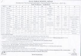100 dav science guide class 7 examschedule jpg d a v