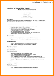 Ideas To Put On A Resume Excellent Design Ideas Skills To Put On A Resume For Customer