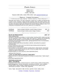 cv sle sle resume cv agriculture resume in banks sales banking lewesmr