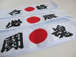 kamikaze headband hachimaki the japanese headband that gives you energy japan daily