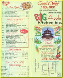big apple kitchen chinese restaurant in brownsville brooklyn