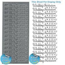 wedding invitation peel off stickers casadebormela com