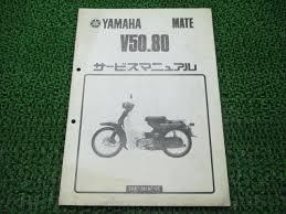yamaha v80 wiring diagram yamaha automotive wiring diagrams