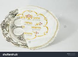 celebration plate pesah celebration plate on whipe background stock photo 1051926425