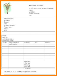 download medical invoice template for free uniform software bill