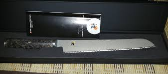 want to sell miyabi black 9 5