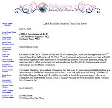 letters and credentials u2013 jark 1 entertainment