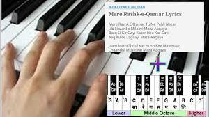 si e piano mere rashke qamar lyrics with piano key notes