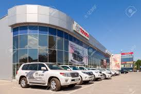 toyota motor corporation samara russia may 24 2014 office of official dealer toyota