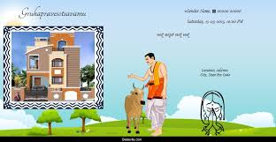 Housewarming Invitation Cards Designs Free Griha Pravesh Housewarming Invitation Card U0026 Online Invitations