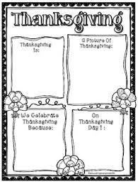 free thanksgiving graphic organizer for the classroom tpt free