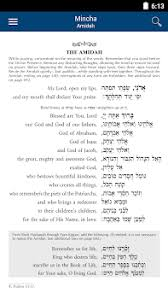 tehillat hashem siddur siddur tehillat hashem linear edition by chabad org