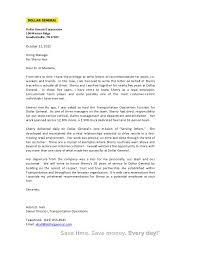 sherry ives recomendation letter adam hall