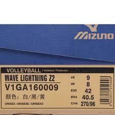 Mizuno Men S Mesh Beathable Dmx Cushioning Volleyball Mizuno Men Wave Lightning Z2 Volleyball Shoes Breathable